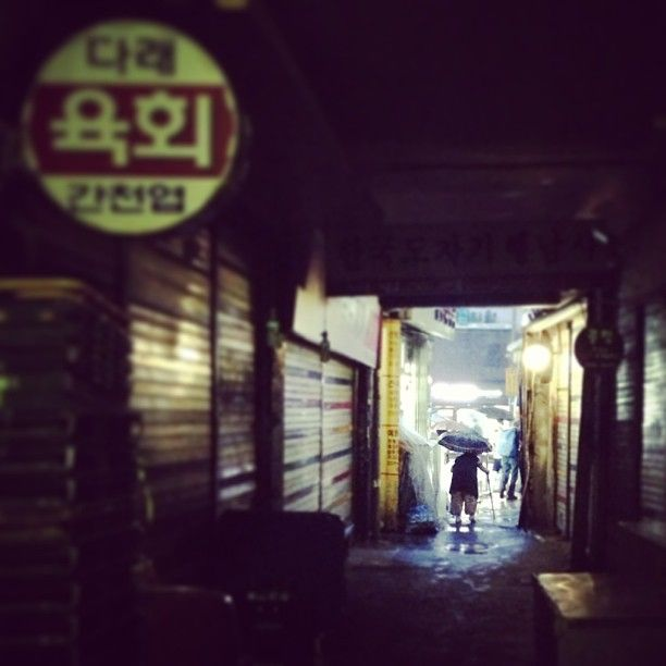coolbam / #day#seoul / 서울 종로 예지 / #골목 #시장 #문 #사람 / 2013 07 15 /
