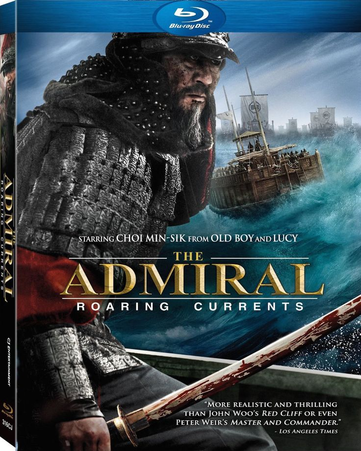 The Admiral: Roaring Currents Blu-ray