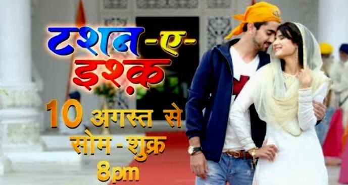 http://www.indiandramas.freedeshitv.com/watch-tashan-e-ishq-promo-youtube-video-online/