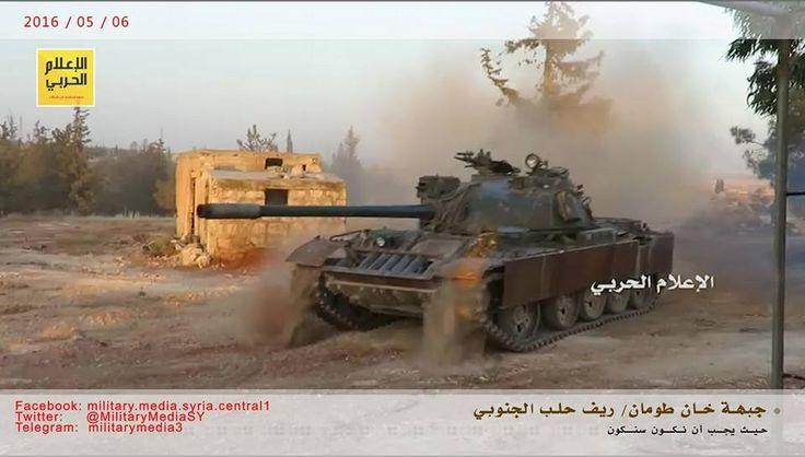 SAA T-55 tank May 2016.