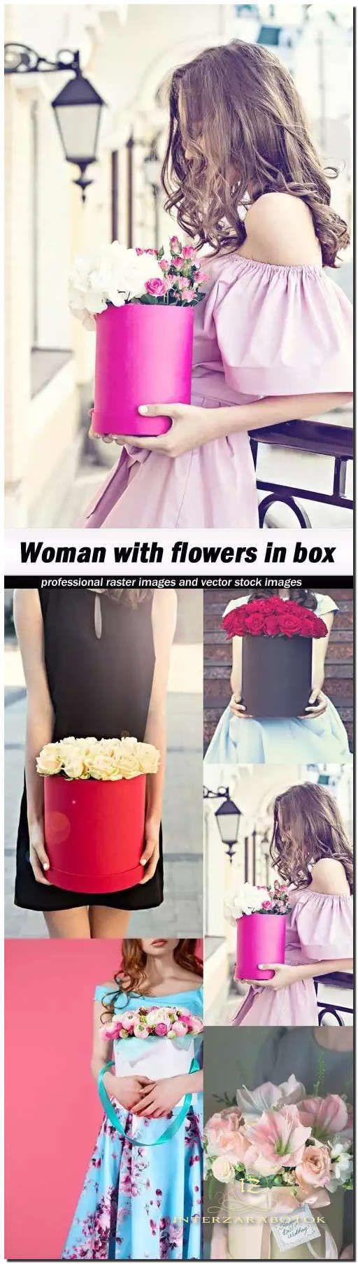 Девушка с цветами в коробке - 5 JPEG UHQ.5 UHQ JPEG | 4912X7360 | 300 DPI | 29МБ