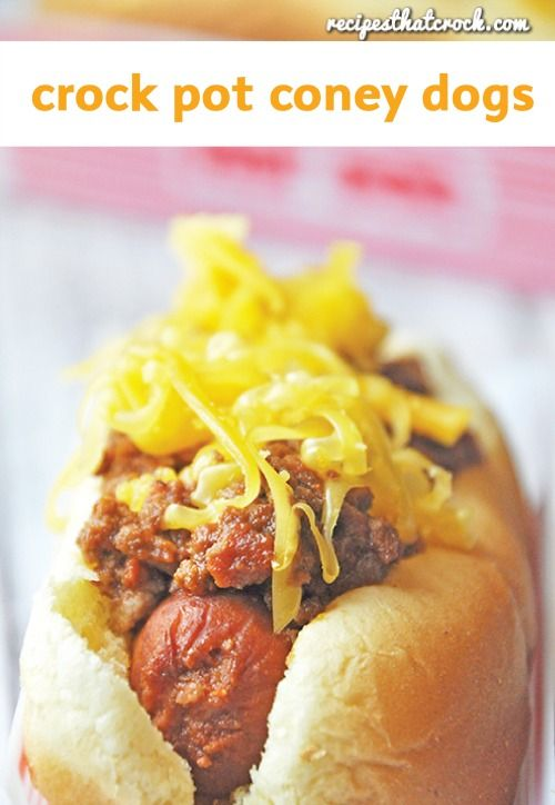 Family night slow-cooker coney dogs with only 15 minutes prep!