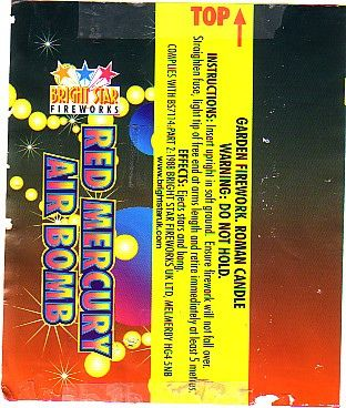 Red Mercury Airbomb by Bright Star Fireworks | Epic Fireworks | Flickr