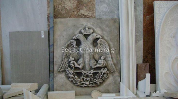 Handmade marble sculpture - Twisted Eagles. Χειροποίητο 100% σκαλιστό μάρμαρο που απεικονίζει τον δικέφαλο αετό. Contact: sales@marmara.gr