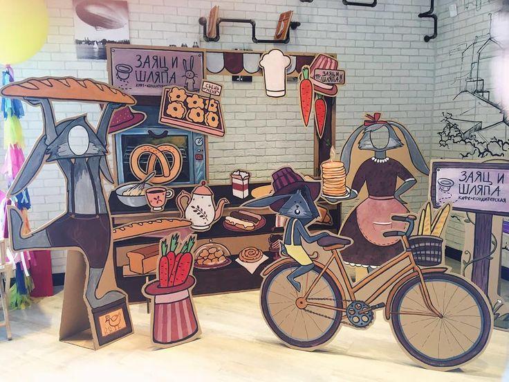 Funny bakery decor