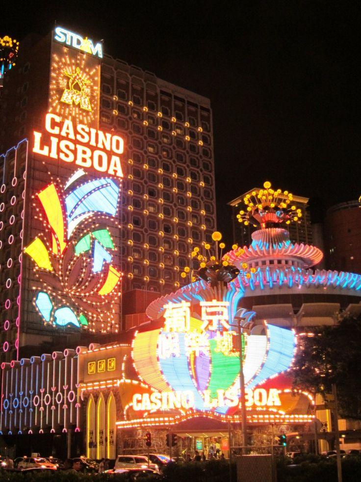 マカオといえばカジノ!夜は眠れない。マカオ 観光・旅行の見所!