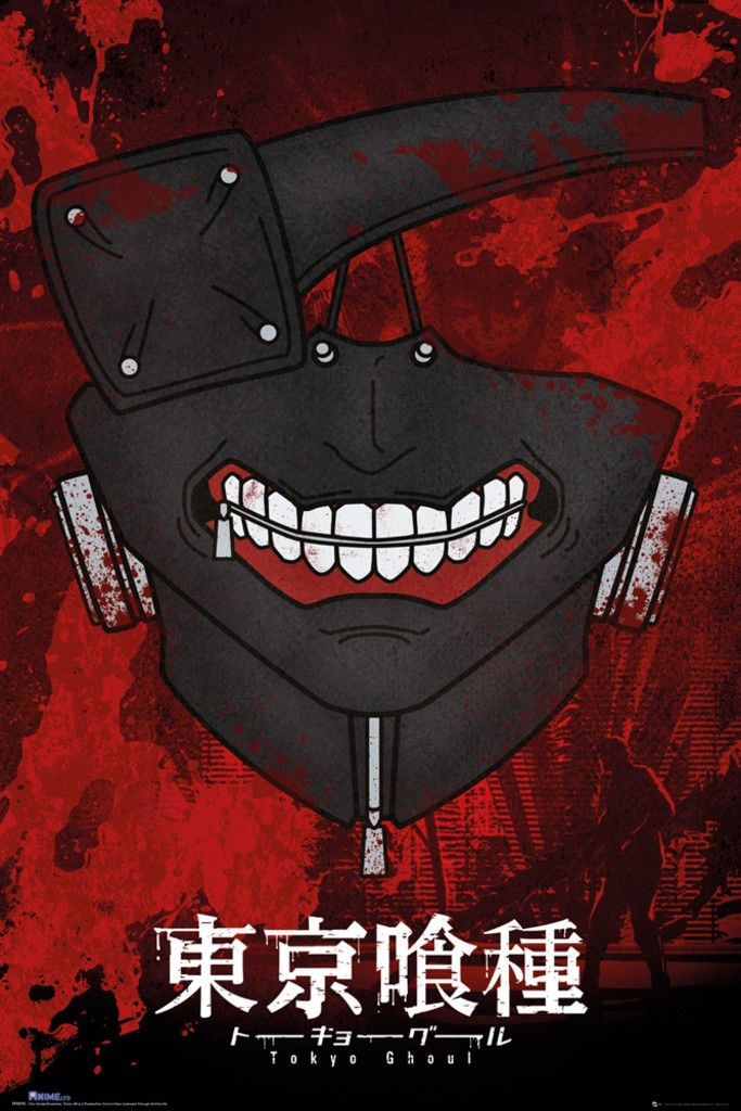 Tokyo Ghoul Mask - Official Poster. Official Merchandise. Size: 61cm x 91.5cm. FREE SHIPPING