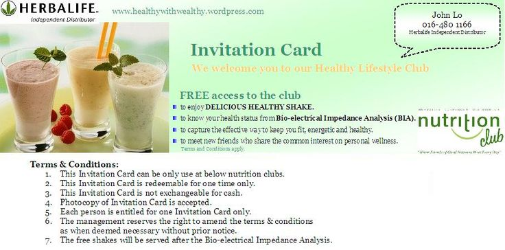 Herbalife Nutrition Club Invitation | Herbalife | Pinterest ...