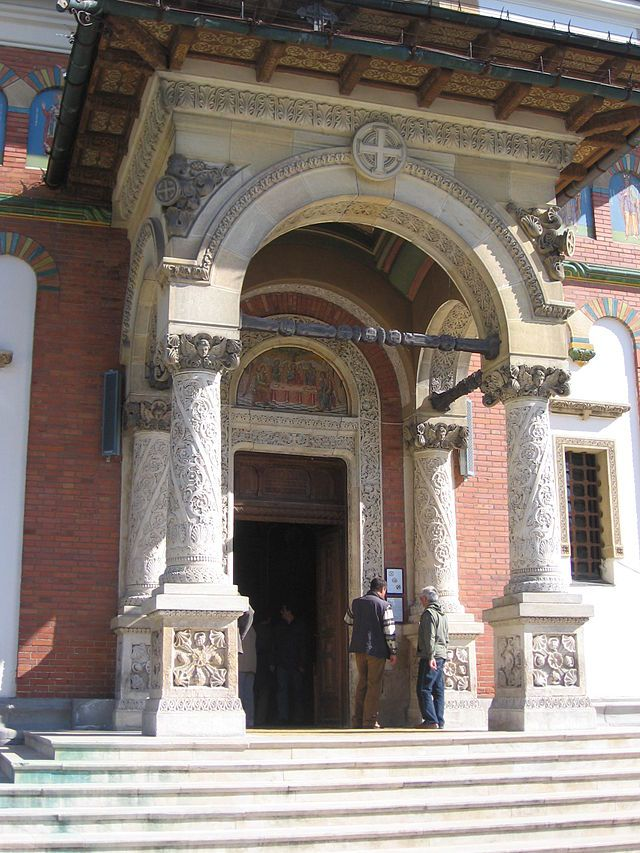 he Entrance to the Great Church of the Sinaia Monastery