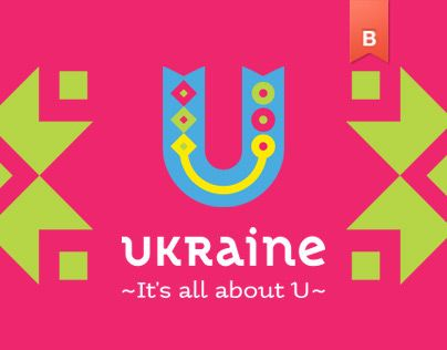 Tourism brand identity of Ukraine. Developed for the Ministry of Infrastructure…