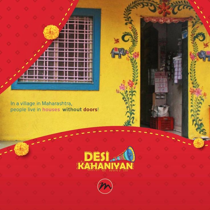 In Shani Shingnapur( Maharashtra), for generations, the villagers have been living without doors. They believe anyone who steals from any of the houses here will face the wrath of Shani God for his sin. This village does not have any police station either! #desikahaniyan #indianwear #manishcreations