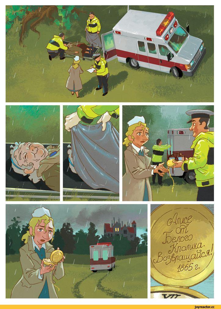 Смешные комиксы,веб-комиксы с юмором и их переводы,drew,Алиса в стране чудес