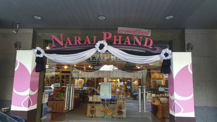 ANNASIRI™ is now available for purchase at Narai Phand-The Royal Thai Government Handicrafts Center. Address:Ground Floor, President Tower, Phloen Chit Road, Lumphini, Pathum Wan, Bangkok, Thailand (Next Door to Gaysorn Shopping Center and Intercontinental Hotel) Sky Train: BTS Chit Lom Station