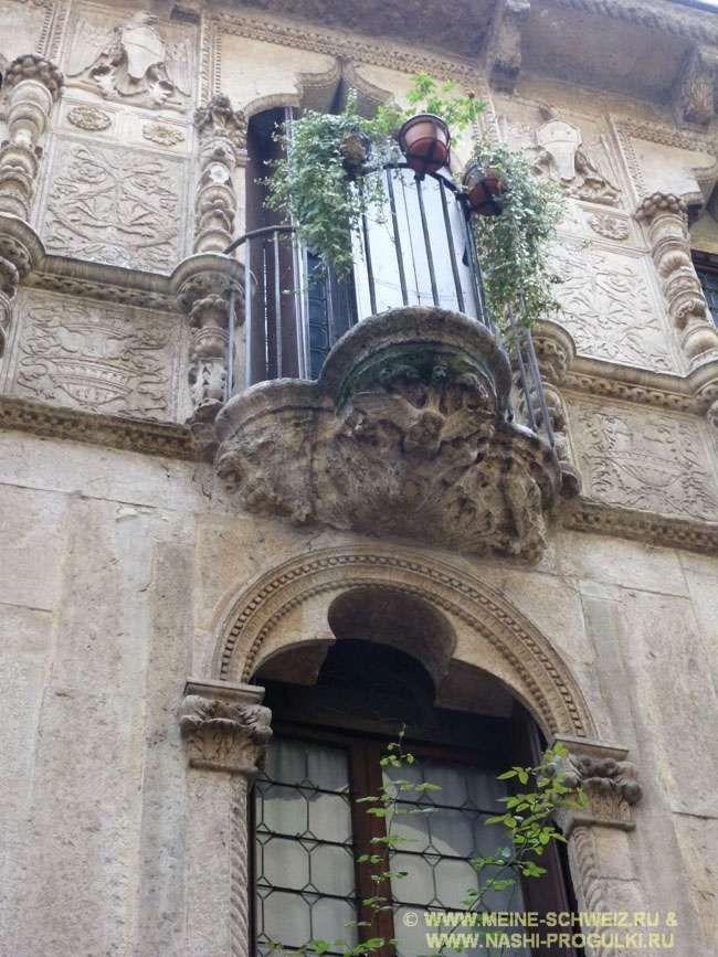 """Виченца: """"Вдоль стройной шеренги колонн Андреа Палладио""""  -  Дом принадлежал моряку Пигафетто, участвовавшему в экспедиции Магеллана."""