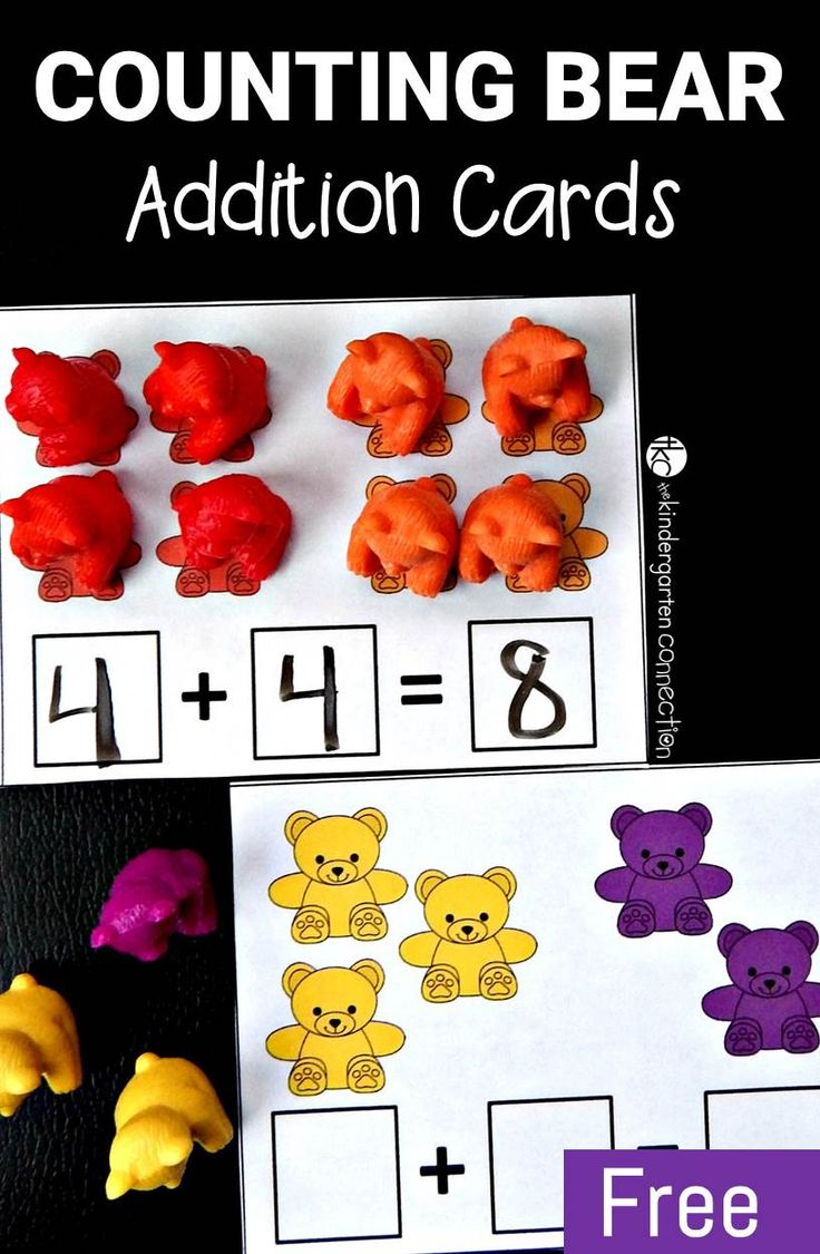 Such a fun addition activity! Work on beginning addition with these free printable counting bear addition cards. They make a great kindergarten math center.