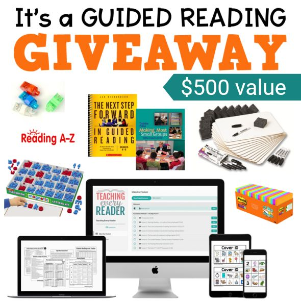 Mega K-2 Guided Reading Giveaway – February 2018