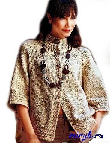 КАК СВЯЗАТЬ СТИЛЬНЫЙ ЖАКЕТ<br>Бежевый жакет с короткими рукавами с ажурной отделкой связанный спицами станет стильным дополнением к вашему образу. А обновить гардероб можно в интернет магазине женской одежды «Kutuzov», где можно подобрать брендовую одежду на любой вкус.<br>Размер: 38-40<br>Вам по..