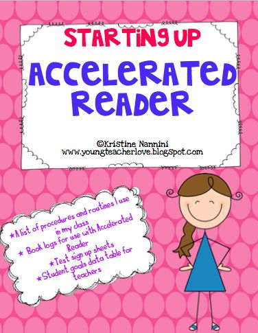 Accelerated Reader Freebie and Set Up