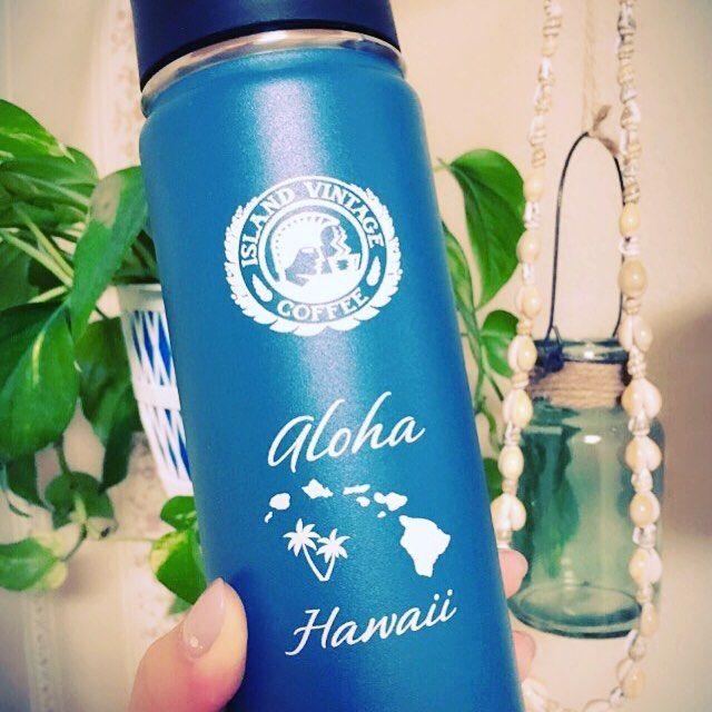 何年か前からかハワイで大ブームのハイドロフラスクをご存知ですか? 簡単に言うと水筒の様なボトルなんですが、ただのボトルじゃありません。 とっても機能的でとってもオシャレ。 日本では購入できなかったのでハワイのお土産としても人気の商品です。 でもそのハイドロフラスクが2017年ついに日本に上陸しました!! という事で今回は、ハイドロフラスクのご紹介をしますね