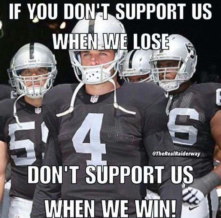 If you don't support us when we lose, don't support us when we win