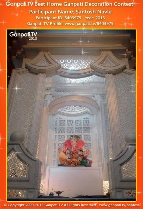 Santosh Navle Home Ganpati Picture 2013. View more pictures and videos of Ganpati Decoration at www.ganpati.tv