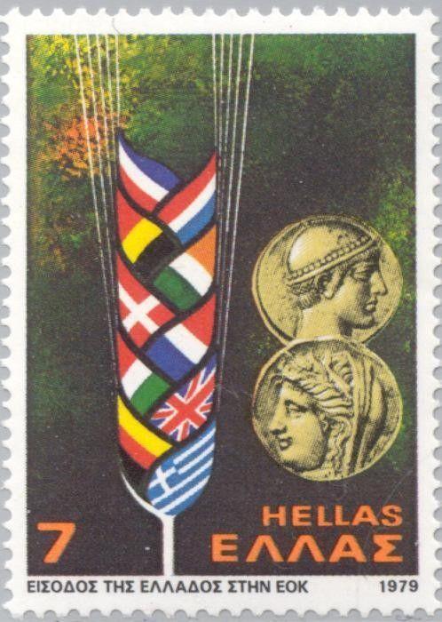 Sello: Greece's accession into the E.E.C. - Flags and ancient coins (Grecia) (European Union) Mi:GR 1360,Sn:GR 1301,Yt:GR 1338