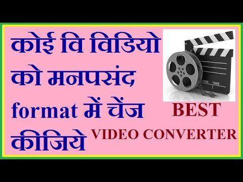 online video converter/youtube video converter/clip converter/youtube co...