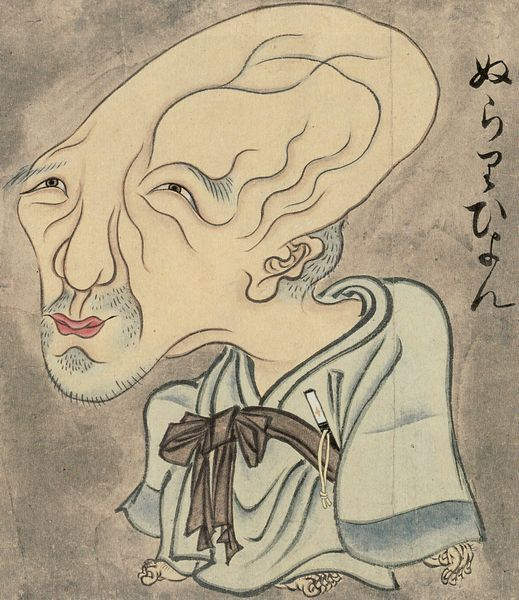 Nurarihyon, Yokai:  Nurarihyon is a mysterious and powerful yokai encountered all across Japan. Appearances can be deceiving, and nurarihyon is the perfect illustration of that saying. Overall, he is rather benign-looking, his head elongated and gourd-shaped. His face is wizened and wrinkled, resembling a cross between and old man and a catfish. He wears elegant clothing.