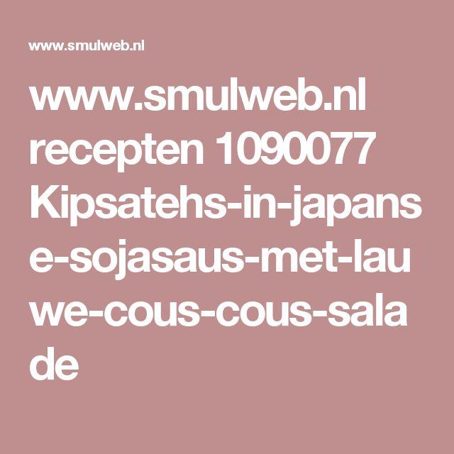 www.smulweb.nl recepten 1090077 Kipsatehs-in-japanse-sojasaus-met-lauwe-cous-cous-salade
