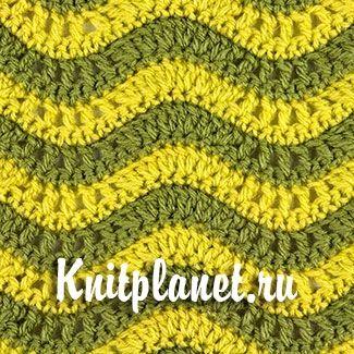 Узор крючком Волна № 2 - Этот узор лучше вязать из пряжи разных цветов. Узор двусторонний. Хорошо подойдет для вязания пледов, шарфов, а также юбок и платьев.