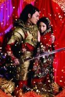 Prince of Lan Ling (Lan Ling Wang) online sorozat