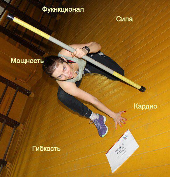 Flexability