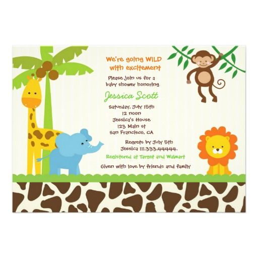 free printable zoo themed baby shower invites | Gender Neutral Safari Baby Shower Invitations