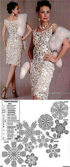 Элегантное платье .