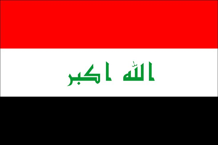 iraq flag | iraq iraq flag iraq . British protectorate until 1922