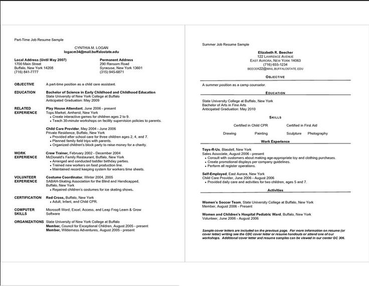 17 best images about basic resume examples on pinterest