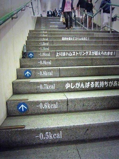 Japanese government encouraging the stairs.