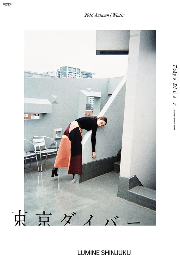 20160713_LS_poster