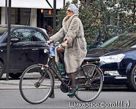 Ездить на велосипеде очень модно))