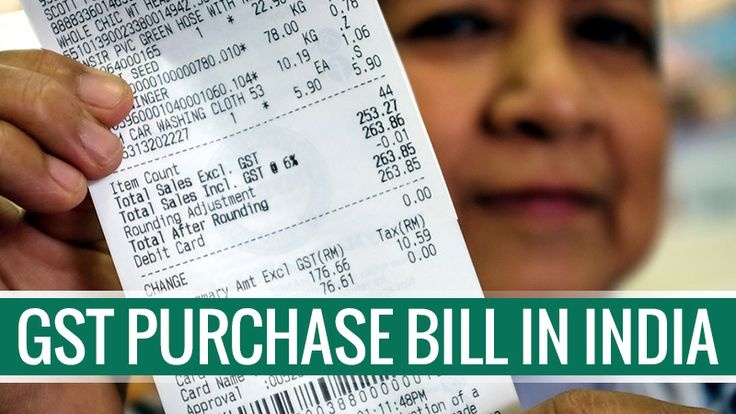 The GST purchase bill is given by the purchaser which are given on the account of purchasing from the reliable source. In these bills name of customer and GSTIN of the customer is there so that the assessee can obtain their credit.