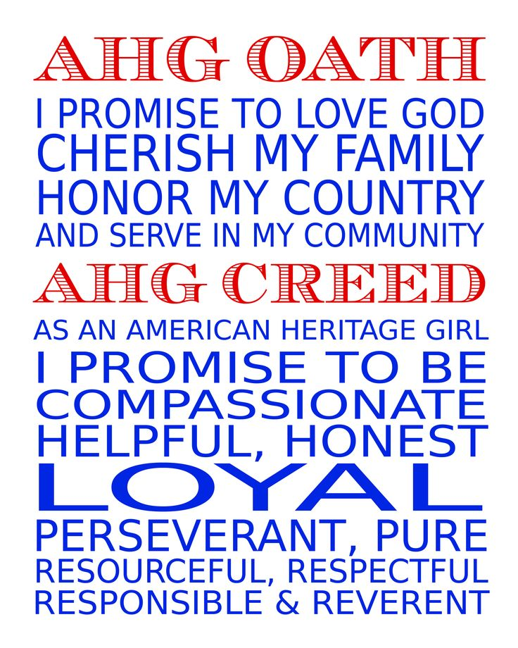 American Heritage Girls Oath and Creed Subway Art Printable Freebie - by Amanda Pace at Bug-A-Bee Crafts