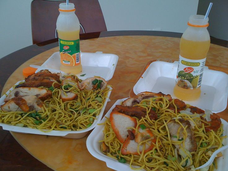 Chow min from suriname !