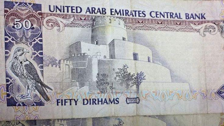 UAE currency Dirham liquidity strong. http://one1info.com/article-UAE-currency-Dirham-liquidity-strong-8150 #Facebook #SocialMedia #FacebookLikes #autolike #Likes #FacebookMarketing #dubai #uae #rasalkhaimah #rak #tourism