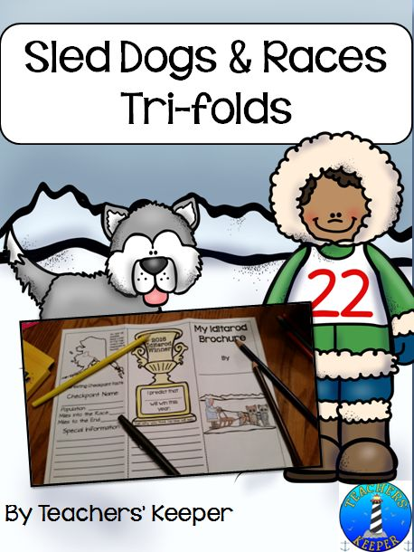 Updated for 2018! Multiple tri-fold sets for learning about sled dogs, and the races that take place in Alaska and Canada. Great for Alaska and Canada units. This can also be used for pages within an interactive notebook.