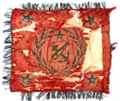 Banderola del Regimiento Artillería de Marina utilizado durante la Guerra del Pacífico.