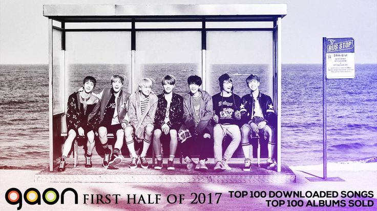 Gaon reveals Top 100 Albums sold and Most Downloaded Songs in the first half of 2017 http://www.allkpop.com/article/2017/07/gaon-reveals-top-100-albums-sold-and-most-downloaded-songs-in-the-first-half-of-2017