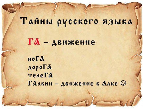 Магия ВКниге - Эзотерика,Оккультизм,Веды