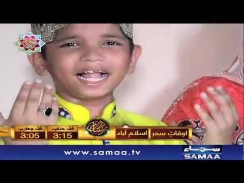 Moiz Qadri   Bano Samaa Ki Awaz   SAMAA TV   04 June 2017 - https://www.pakistantalkshow.com/moiz-qadri-bano-samaa-ki-awaz-samaa-tv-04-june-2017/ - http://img.youtube.com/vi/2RpB5fYt6Es/0.jpg