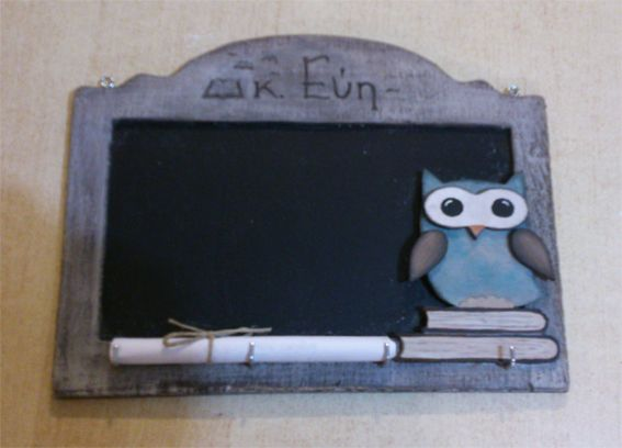 Handmade blackboard with an owl.