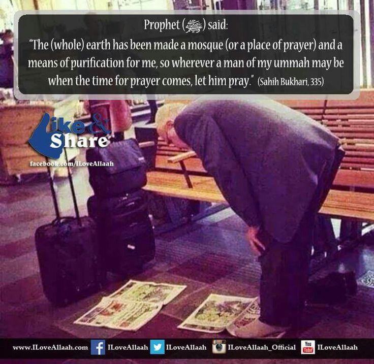 Prophet Muhammad ﷺ Peace be upon him